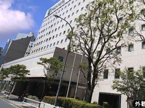 チサンホテル浜松町