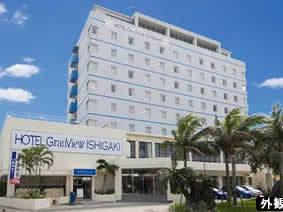 ホテルグランビュー石垣島