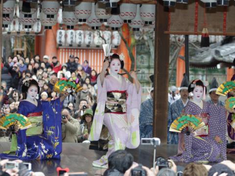 祇園さんの節分祭
