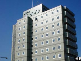 ホテルルートイン本八戸駅前