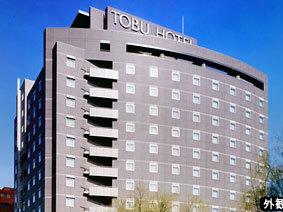 旧:札幌東武ホテル