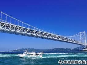 徳島イメージ