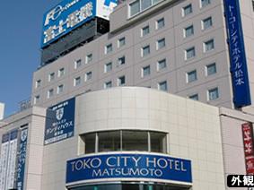プレミアホテルCABIN松本