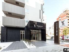 Y�VS HOTEL新大阪