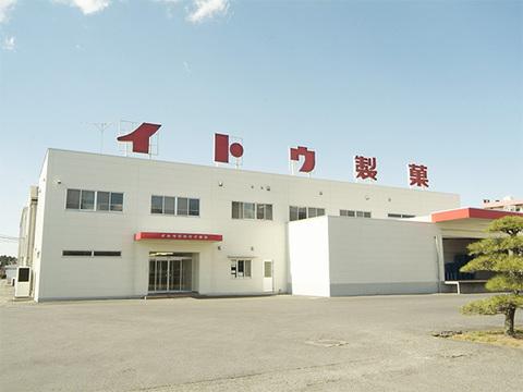 イトウ製菓工場イメージ
