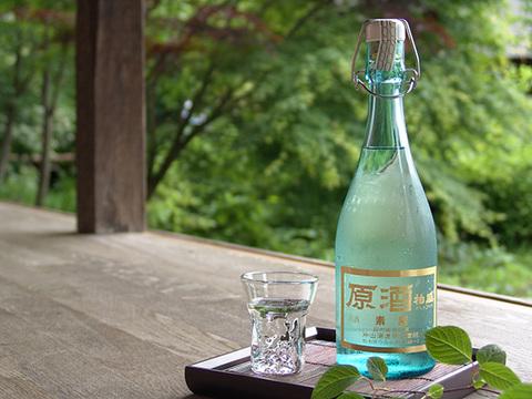 片山酒造 素顔